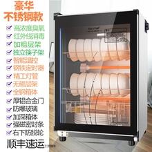 大容量do用商用(小)型ot式单门桌面立式不锈钢厨房餐具碗消毒柜