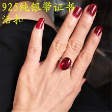 祖母绿do红刚玉髓9ot银红色宝石复古个性潮时尚食指戒指女妈妈