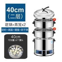 蒸包炉do用蒸包子机ot蒸箱(小)型蒸汽炉蒸柜(小)笼包馒头海鲜蒸锅