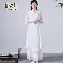中国风do意女装茶服ot居士服中式改良汉服连衣裙茶艺师服装夏