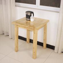 简约全do木(小)方桌正ot0cm柏木家用(小)桌子饭桌靠墙桌定做