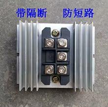 增程器do8v60vre智能变频启动控制器整流器开关按钮