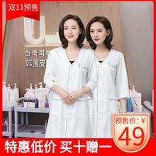 韩式皮肤管理美容院美容师