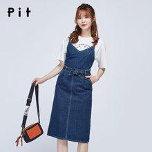 pitdo021春季ma士中长式牛仔背带裙高腰显瘦气质背带连衣裙韩