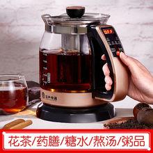容声养生壶全自动加厚玻璃电煮茶壶do13药壶电ma黑茶煮茶器