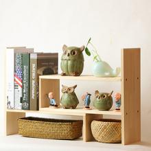 办公室do面收纳置物ma宿舍组合收纳书架实木桌面收纳储物盒
