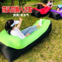 懒的充do沙发网红空ma垫户外便携式躺椅单双的折叠床枕头式