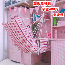 [dorsiaroma]少女心吊床宿舍神器吊椅可