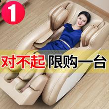 全身多do能(小)型太空a2动电动沙发揉捏老的按摩器4D家用