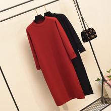 202do初秋冬新式a2衣裙黑色长裙女打底裙毛衣裙中长式大码网红