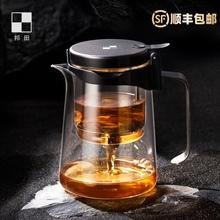 邦田家do全玻璃内胆ec懒的简易茶壶可拆洗一键过滤茶具