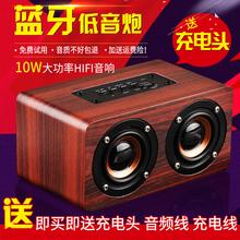 木质双喇叭do线蓝牙音箱to手机通话低音炮插卡便携迷你(小)音响