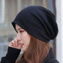 男女通do秋季韩款棉to帽女帽堆堆帽套头包头光头帽情侣