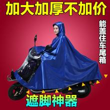 爱玛电do车雨衣无镜to檐双的单的雨披防水雅迪女士踏板专用