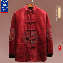 中老年高端do装男加绒棉gb喜庆过寿老的寿星生日装中国风男装