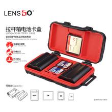 单反微单相机电池盒 存do8卡收纳盒gb CF SD内存卡盒 保护整理盒