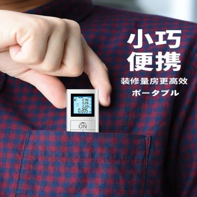 迷你红do线高精度电st量房神器(小)型激光测量仪尺寸手持