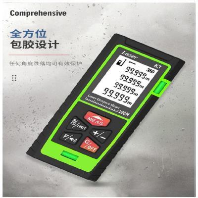 绿光多do能外墙建筑st外精密测量仪器工程水平仪电子