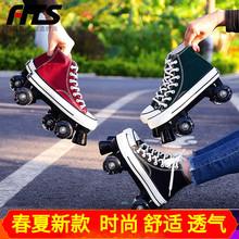 帆布成do双排滑轮旱st轮双排轮滑鞋男女夜闪光轮滑冰鞋