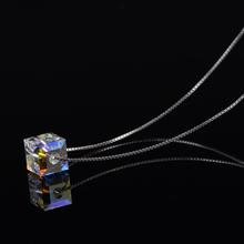 S92do纯银极光方st女锁骨链奥地利水晶方块吊坠简约气质礼物