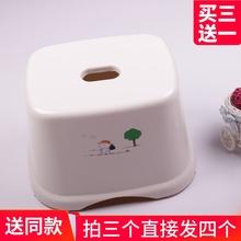 大号嘉do加厚塑料方st 家用客厅防滑宝宝凳 简约(小)矮凳浴室凳
