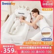 sweeby床中床便携式