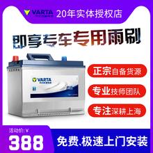 瓦尔塔65do23L适用ph罗拉伊兰特悦动F3起亚K3汽车电瓶蓄电池