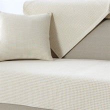 [downl]沙发垫棉麻亚麻布艺四季通
