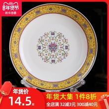 景德镇陶瓷8英寸创意简dp8盘子圆形ot菜碟子深盘汤盘牛排盘