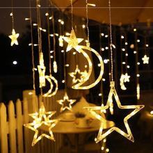 广告窗dp汽球屏幕(小)ot灯-结婚树枝led灯带户外防水装饰树墙壁