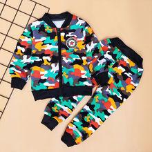 宝宝套装dp1秋装中(小)ot装迷彩童装男女童外套宝宝衣服两件套