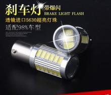 电动车高亮刹车灯泡dp6托车leot车灯泡踏板车LED后尾行车灯泡