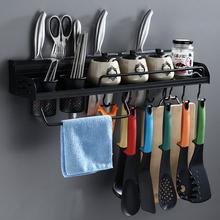 厨房置dp架壁挂式免ot纳刀架用具用品调味料家用大全挂架厨具
