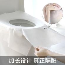 一次性马桶垫坐便器贴旅行便携粘贴dp13家用厕ot坐垫纸隔脏
