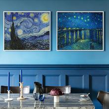 星空下dp纳河梵高星np卧室背景壁挂画印象派名家室内油画装饰