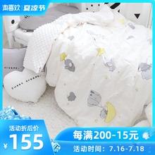 爱予宝dp四季宝宝婴lw毯宝宝绒棉被宝宝被子盖毯可拆洗豆豆被