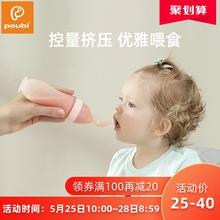 poudpi宝宝挤压lw软勺子婴宝宝米粉硅胶奶瓶辅食神器喂养餐具