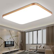 leddp顶灯op同lw家用简约现代大气创意北欧房间卧室吊顶大灯
