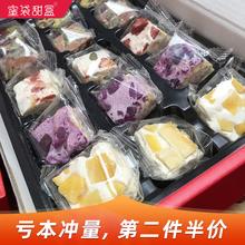 蜜袋甜dp雪花酥糕点lwg网红少女心零食全国(小)吃货休闲食品