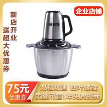 厨邦特dp功能电动不yy肉机家用商用(小)型全自动3L绞菜机