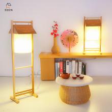 日式落dq具合系室内bi几榻榻米书房禅意卧室新中式床头灯