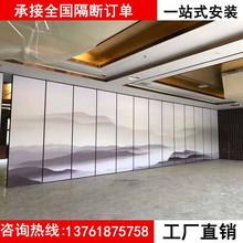 酒店隔dq板包间移动dw店屏风折叠门办公室高隔断
