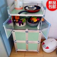 简易餐dq柜碗柜厨柜mg装柜不生锈铝合金柜橱柜厨房收纳柜包邮