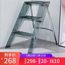 家用梯dq折叠加厚室kh梯移动步梯三步置物梯马凳取物梯