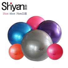 施颜健身球瑜伽球脊椎球普
