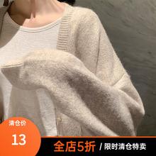 (小)虫不dq高端大码女my百搭短袖T恤显瘦中性纯色打底上衣