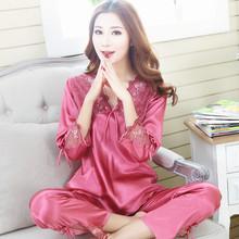 韩款夏季冰丝睡dq女长袖丝绸my秋性感蕾丝薄款大码真丝家居服