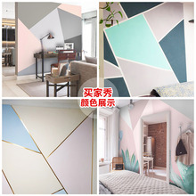 内墙乳dq漆墙漆刷墙na刷自刷墙面漆白色彩色环保油漆室内涂料