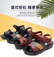 夏季妈dq鞋平底厚底na老年凉鞋防滑防水魔术贴女士凉拖鞋包邮