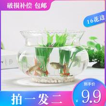 [dqna]玻璃鱼缸小型迷你透明家用